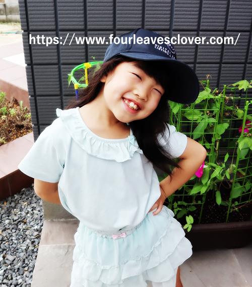 f:id:fourleavedclover:20210824195245j:plain