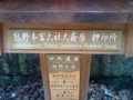 20061012160444