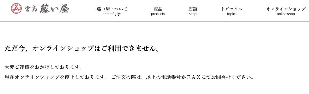 f:id:foxcafelate:20190527105840p:plain