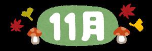 f:id:foxcafelate:20191026163547p:plain
