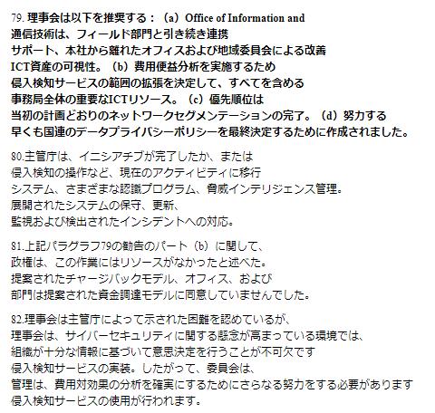 f:id:foxcafelate:20200202201644p:plain