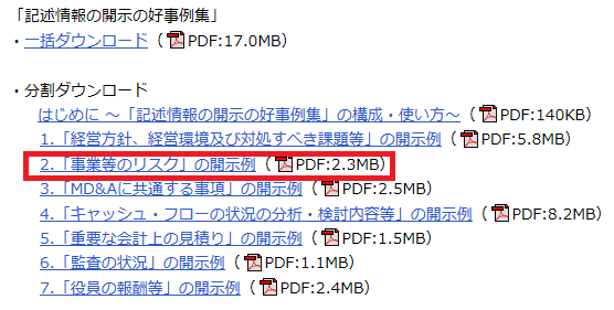 f:id:foxcafelate:20200216075347p:plain