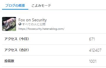 f:id:foxcafelate:20200708192733p:plain