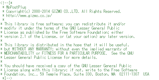 f:id:foxcafelate:20200924070016p:plain