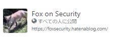 f:id:foxcafelate:20201102045751p:plain