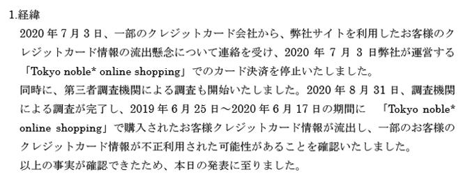 f:id:foxcafelate:20201106055404p:plain