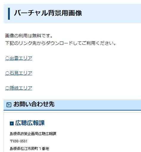 f:id:foxcafelate:20210114153838p:plain