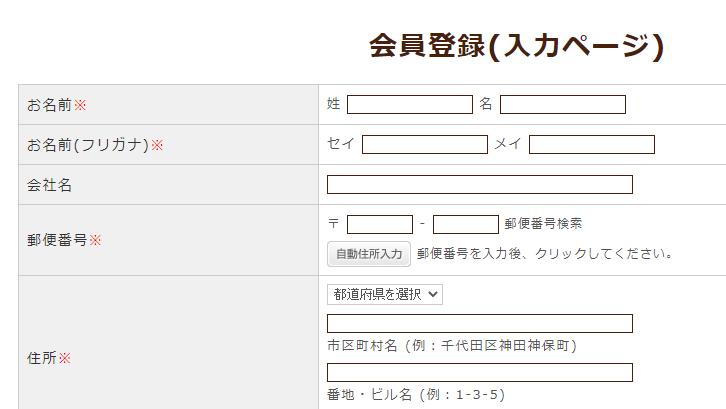 f:id:foxcafelate:20210209052344p:plain