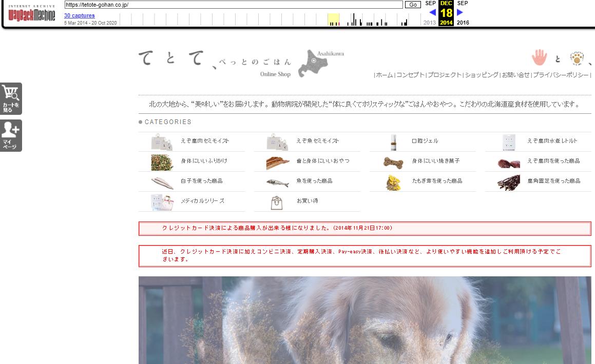 f:id:foxcafelate:20210220062600p:plain