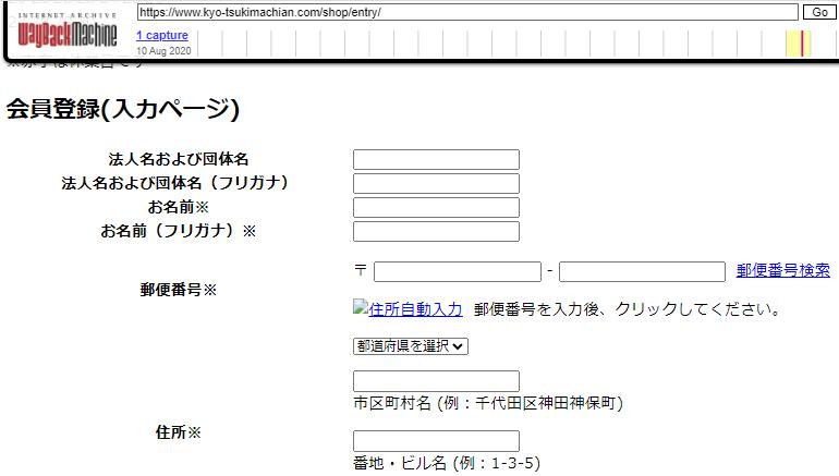 f:id:foxcafelate:20210317102745p:plain