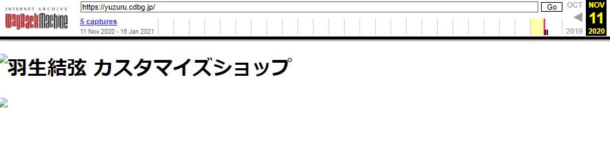 f:id:foxcafelate:20210515052218p:plain
