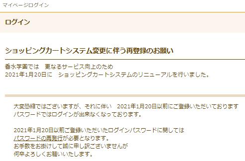 f:id:foxcafelate:20210520054550p:plain