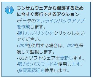 f:id:foxcafelate:20210901103623p:plain