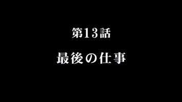 f:id:foxnumber6:20150226021718p:plain