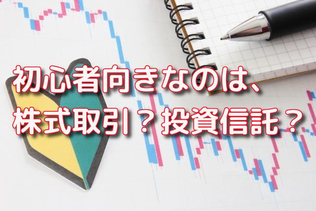 f:id:fp-investor-info:20190812093534j:plain
