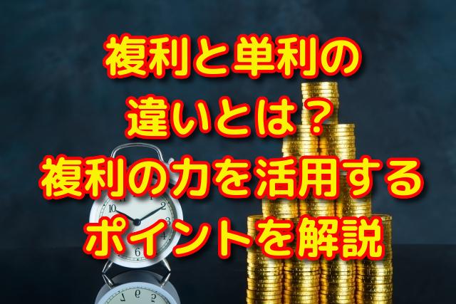 f:id:fp-investor-info:20190819194424j:plain