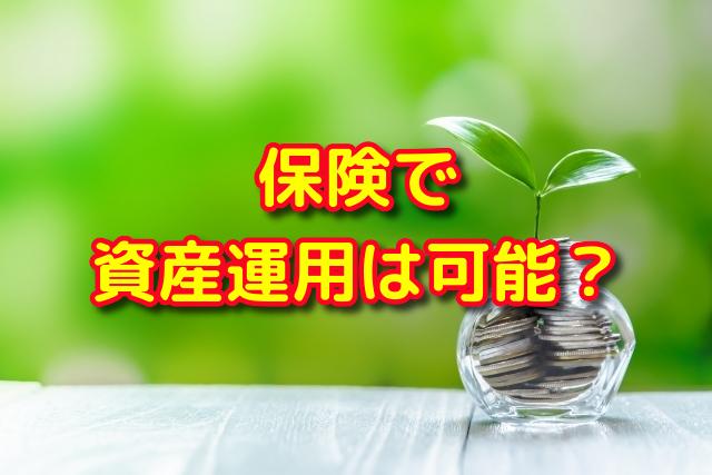 f:id:fp-investor-info:20190825113725j:plain