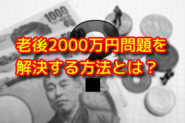 f:id:fp-investor-info:20190828195804j:plain