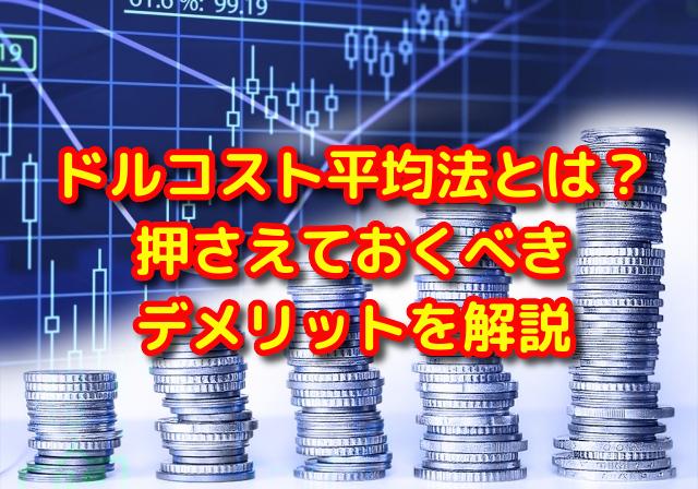 f:id:fp-investor-info:20190830191515j:plain