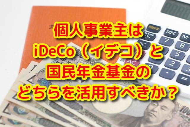 f:id:fp-investor-info:20190926080439j:plain