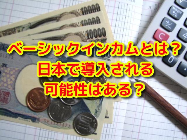 f:id:fp-investor-info:20200103114626j:plain