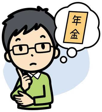 f:id:fp-office-kaientai:20161127173540j:plain