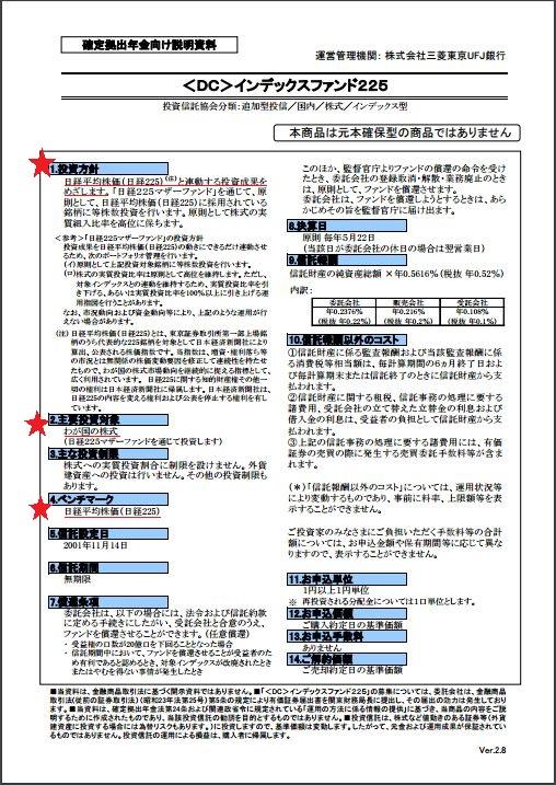 f:id:fp-office-kaientai:20161204060625j:plain