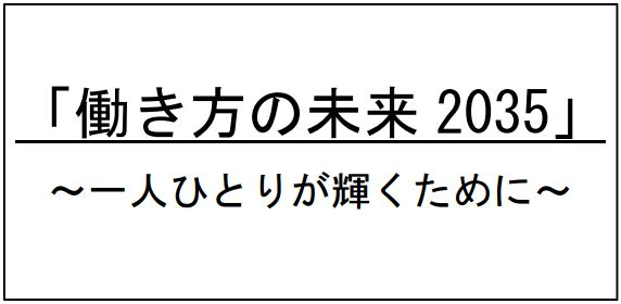 f:id:fp-office-kaientai:20170105155534j:plain