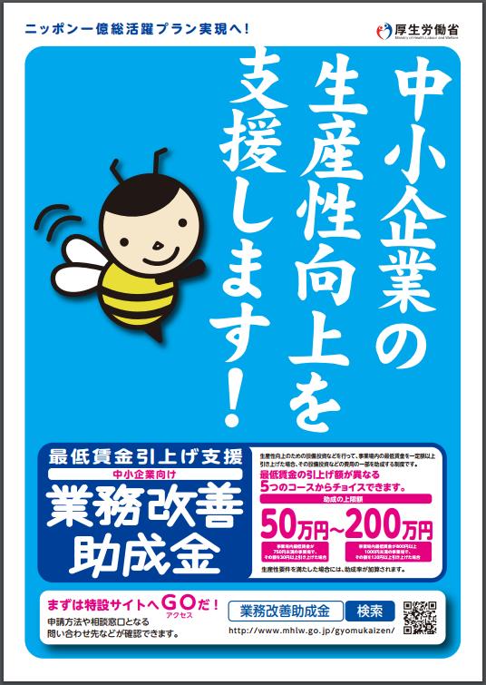 f:id:fp-office-kaientai:20170729013150p:plain