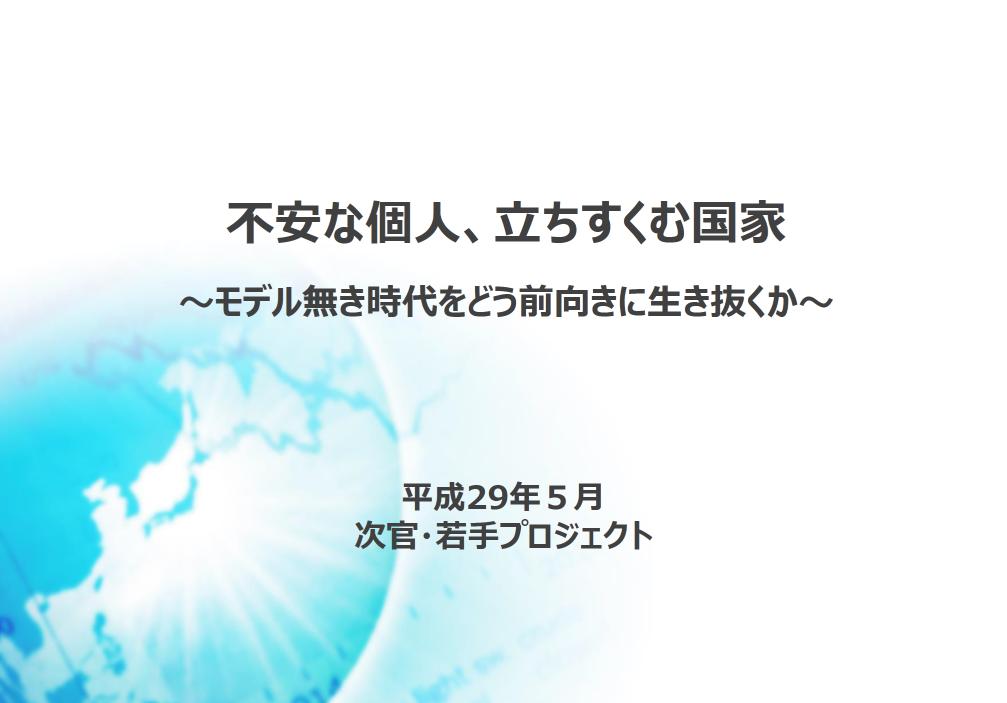 f:id:fp-office-kaientai:20170818230229p:plain