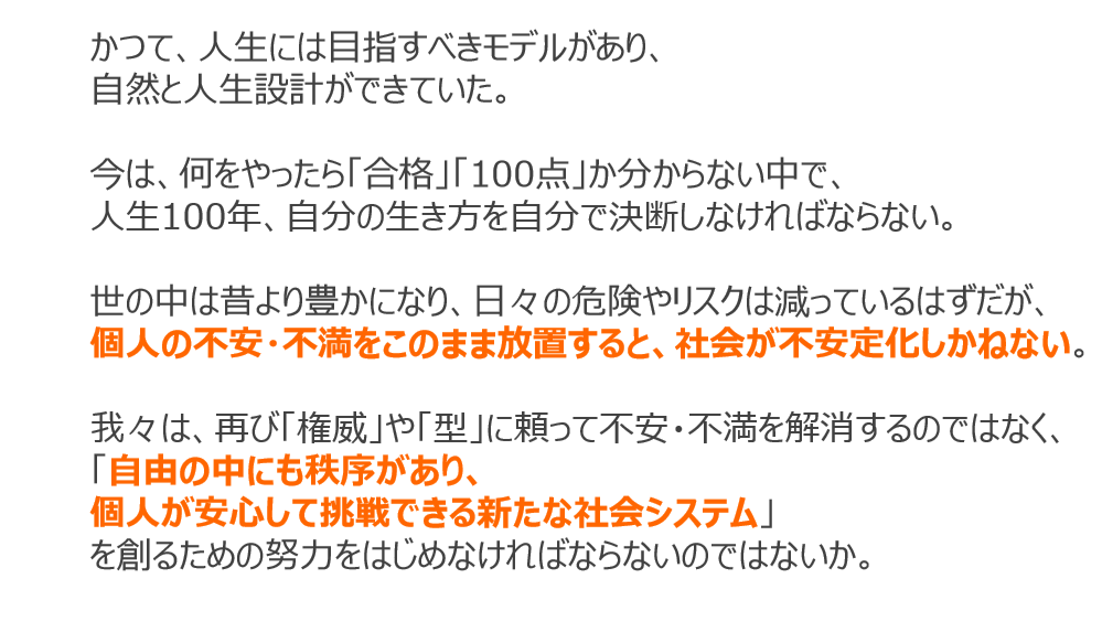 f:id:fp-office-kaientai:20170818231838p:plain