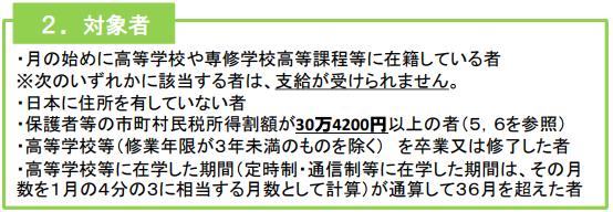 f:id:fp-office-kaientai:20171123195415p:plain
