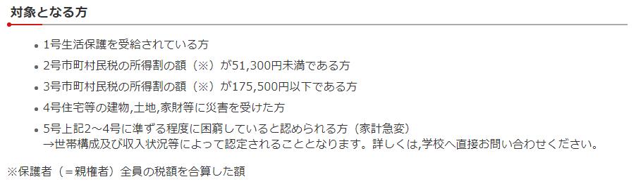 f:id:fp-office-kaientai:20171123214431p:plain