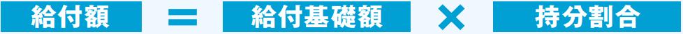 f:id:fp-office-kaientai:20190225141044p:plain