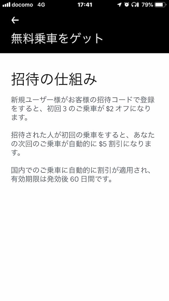 f:id:fp-r:20190325201746p:plain