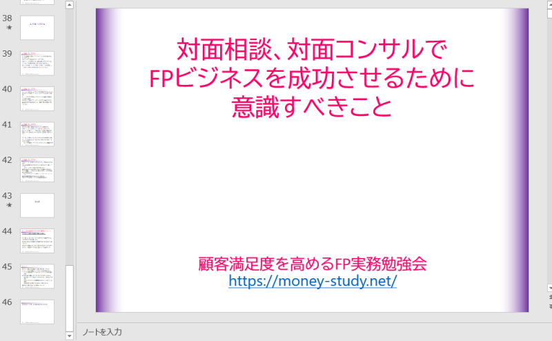 f:id:fp-study:20210927192914p:plain