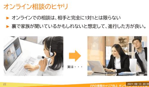 f:id:fp-study:20211009135718p:plain