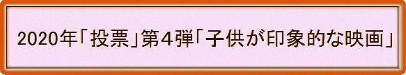 f:id:fpd:20200323135702j:plain