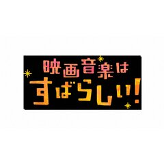 f:id:fpd:20201012125125j:plain