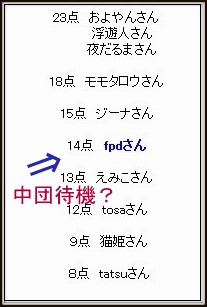 f:id:fpd:20210113104057j:plain