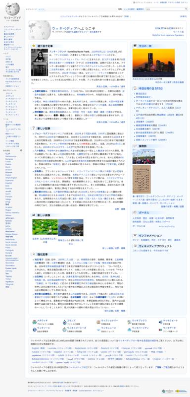 ページ全体のスクリーンショット