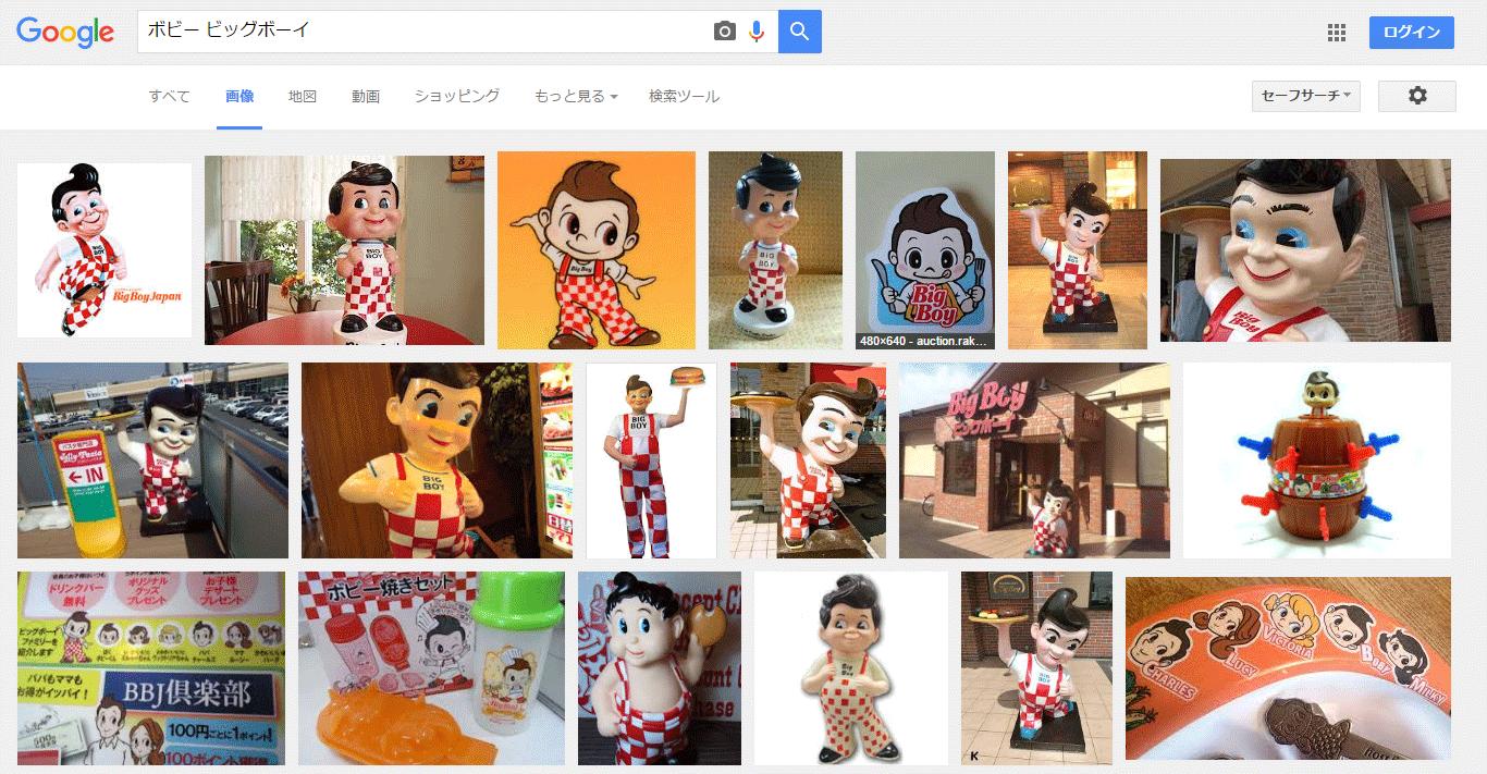 ボビー画像検索