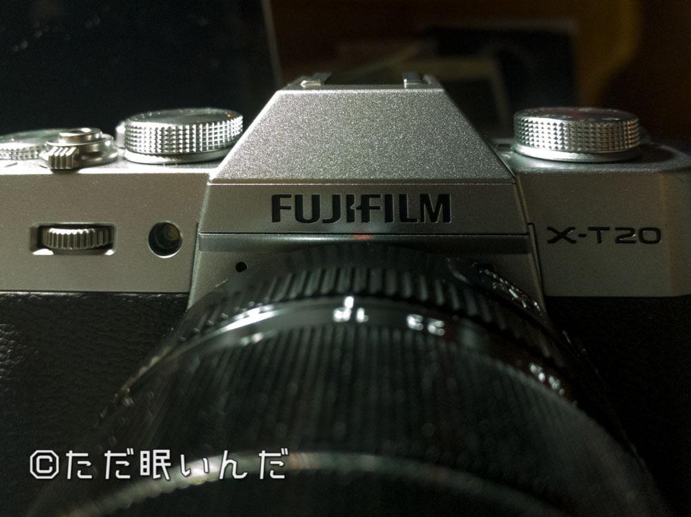 f:id:fphantom:20171202202744j:plain