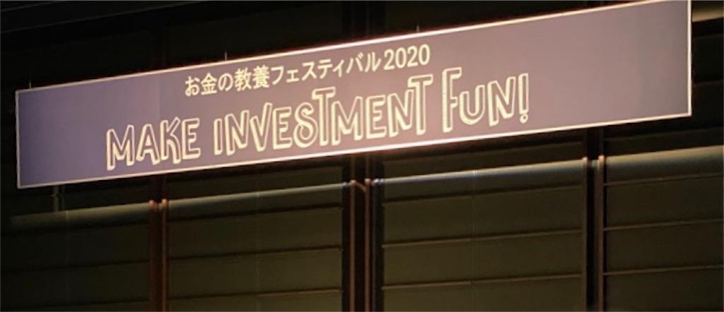 f:id:fpmeguru:20200120210203j:plain