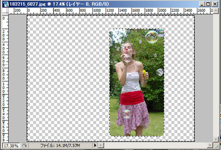 f:id:fr034:20080322022327j:image