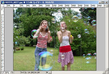 f:id:fr034:20080322022329j:image