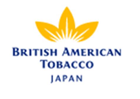 世界2位BTAが加熱タバコをアイコス、プルームテックに続き年内にも発売か。プルームテックを2017年以降、大都市圏でも発売予定