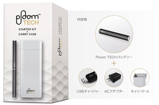 Ploom TECH(プルームテック)のランニングコスト・維持費、バッテリー寿命と交換タイミング