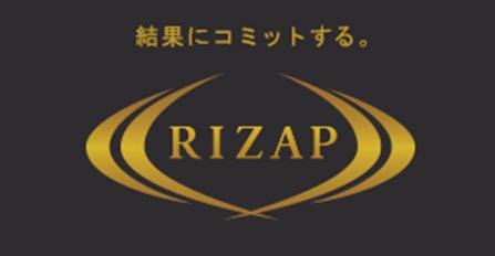 ファミリーマートでライザップとコラボしたRIZAPパンやRIZAPデザートが発売!!
