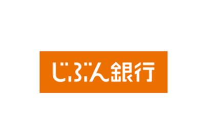 じぶん銀行「冬のボーナスフェア」円定期セット預金で年率アップ、FX口座開設で100万円山分けなど